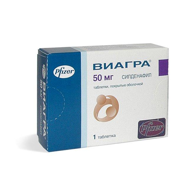 лекарство для улучшения эрекции Сосногорск